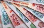 Сколько нужно раз платить госпошлину на получение прав